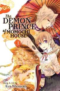 the-demon-prince-of-momochi-house-vol-3-9781421579641_hr
